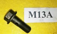 Болт Муфты VVTI Suzuki M13a
