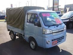 Toyota Pixis Truck, 2015