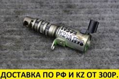Контрактный клапан VTEC Honda K20# / K24#. mark RBB. Оригинал. T17573