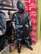 Rush Discovery костюм туристический