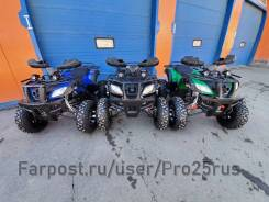 Yamaha Grizzly 250. исправен, есть псм\птс, без пробега