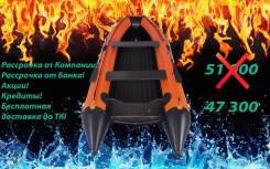 Лодка надувная моторная solar-330 К (Оптима)