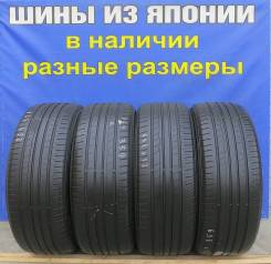 Yokohama BluEarth, 225/45 R18
