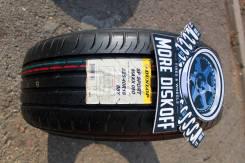 Dunlop SP Sport Maxx 050. летние, новый