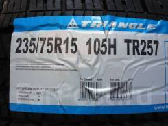 Triangle TR257. летние, 2018 год, новый. Под заказ