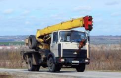 Ивановец КС-35715. Продается автокран Ивановец 15т. вылет 14м. Б/У, 11 150куб. см., 15,00м.