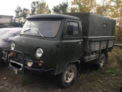 УАЗ-452Д. УАЗ, 4x4