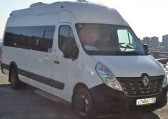 Renault Master. 3 Пассажирский Автобус, Турист,16 мест, 2.3 дизель, 16 мест, В кредит, лизинг