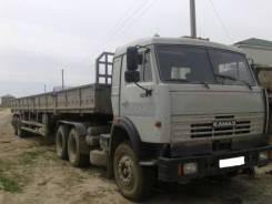 Грузоперевозки Камаз Усолье-Сибирское. Полуприцеп. 12 метров. 20 тонн.