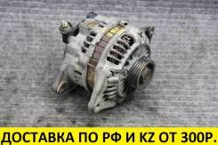 Контрактный генератор Mazda B3/B5/B6/FP/FS/ZM/Z6/ZL/Z5 (P/D)