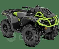 BRP Can-Am Outlander 650 X MR, 2019
