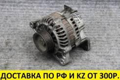 Контрактный генератор Nissan/Infiniti SR20DE/SR20VE/SR20DET