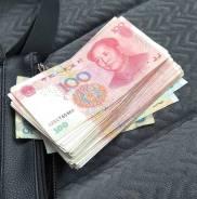 Доставка товара из в Китай