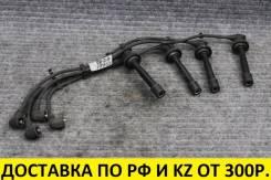 Провода высоковольтные (комплект) Nissan/Infiniti SR18/SR20.
