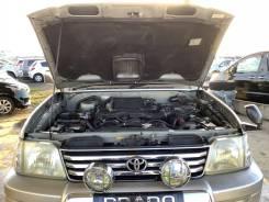 Двигатель в сборе Toyota Land Cruiser Prado KDJ90W