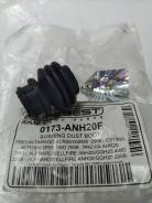 0173-ANH20F *Пыльник втулки направляющей суппорта