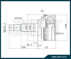 ШРУС внешний JETT V41-9320 с кольцом ABS