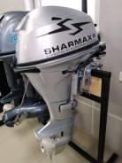 Лодочный мотор Sharmax SMF15HS в Барнауле от дистрибьютора