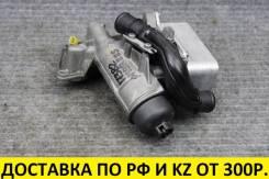 Корпус масляного фильтра Nissan/Renault M9R. 2.0 Diesel. Turbo
