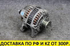 Контрактный генератор NIssan/Renault M9R. 3pin. 150 Ампер. Оригинал