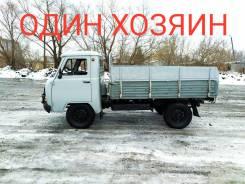 УАЗ-3303. УАЗ 3303, 2 400куб. см., 2 000кг., 4x4