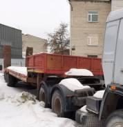 Невские машины. Трал модель 836904, 18 000кг. Под заказ