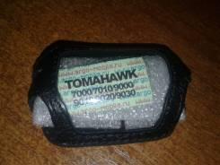 "Чехол на брелок сигн. ""Tomahawk"" A9 7010/9000/9010/9030/9020"