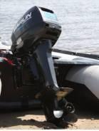 Marlin 15 hp в идеальном состоянии