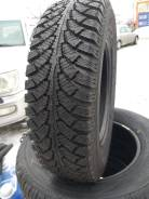 Алтайшина Forward Arctic 700, 175/70R13
