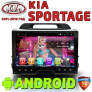 Автомагнитола Kia Sportage. Android.8.1. Гарантия 1 год. Качество 5+