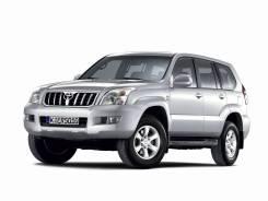Стекло лобовое Toyota LAND Cruiser Prado 120.