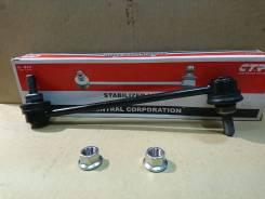 CLMZ33 * тяга стабилизатора