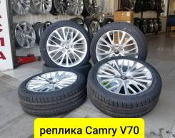 New, Toyota Camry V70, 235-45-18 в наличии
