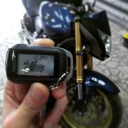 Honda CB 600SF, 2012