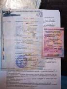 КамАЗ 44108