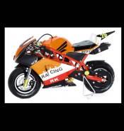 ! Детский мотоцикл MOTAX 50 сс, 2020