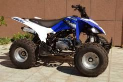 Motoland ATV 125S, 2019