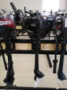 2Х-тактный лодочный мотор Sharmax SM3.5HS Light