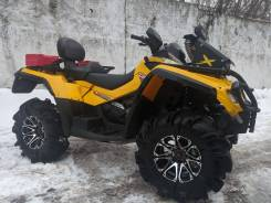 BRP Can-Am Outlander Max 650 XT, 2007
