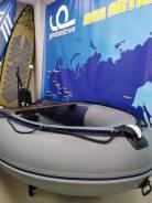 Лодка ПВХ Stormline AIR Hector 400 в Барнауле!