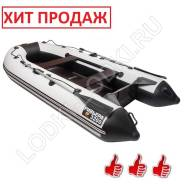 Мастер лодок Ривьера 3200 СК. 2020 год, длина 3,20м., 10,00л.с.