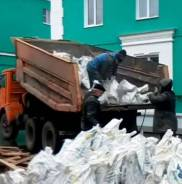 Русские грузчики, Вывоз Мусора, Демонтажные работы, Сборка мебели IKEA