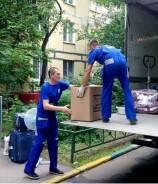 Вывоз Мусора, Русские грузчики, Сборка мебели IKEA, Демонтажные работы