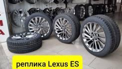 245-45-18 New, Toyota - Lexus ES, в наличии