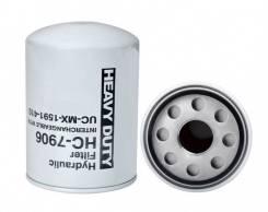 Фильтр гидравлики Agama HC-7906 (UC-MX-1591-410) (HF6177/HF7947)