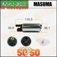 Бензонасос MPU-205 Masuma Гарантия 2 года!