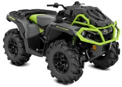 BRP Can-Am Outlander 650 X MR, 2020