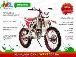 Motoland WRX250 LITE, 2020