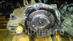 Контрактная АКПП Nissan QG15DE без пробега по РФ