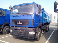 МАЗ 5529М2 Самосвал зерновоз ПЛАНЕТА на шасси МАЗ 6312С9, 2019